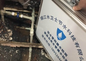 扬中漏水检测公司-测漏案例 - 【家庭测漏】扬中油坊镇长旺村